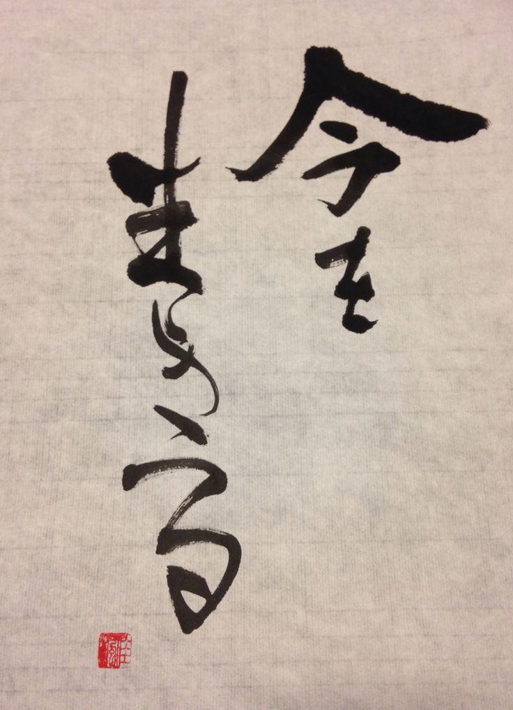 Best week two bokuseki zen calligraphy images on