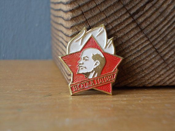 Soviet PIN / Soviet Pioneer BADGE / USSR 70's / Red by EUvintage