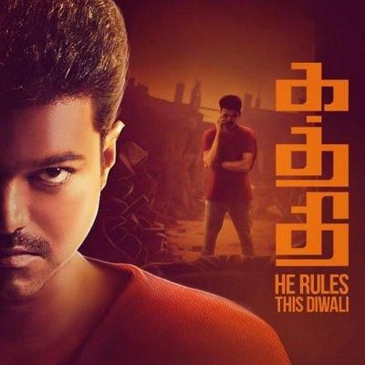 Kaththi's run time revealed