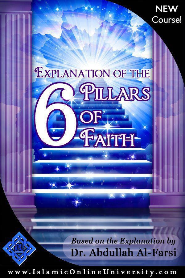 """Almost EVERY Muslim knows the 5 Pillars of Islam. But how many of them know what the Pillars of Eemaan are? How many know the explanations on it? How many implement it?  ENROLL today in the free Diploma course """"Explanation of the Six Pillars of Faith"""" at  http://www.fanarinstitute.com/"""
