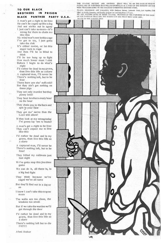 From an issue of the Black Panther Newspaper, 1969. This is a poem written by Afeni Shakur when she was a Black Panther.