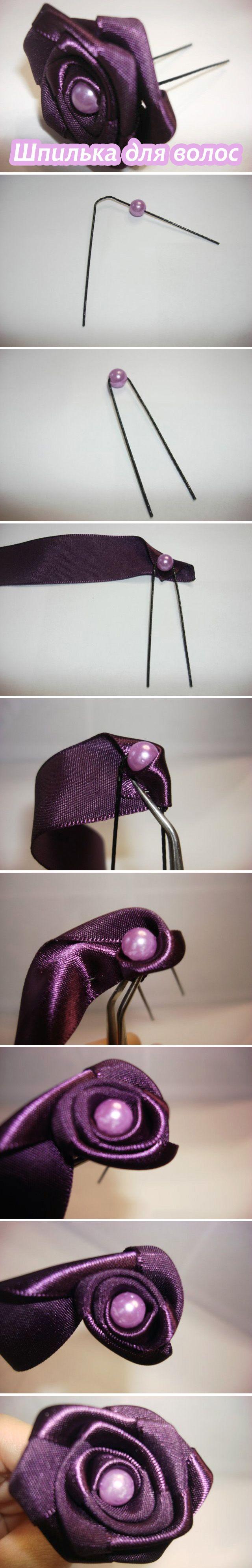 Простой способ сделать красивую шпильку для украшения прически / Beautiful Hair Pin DIY