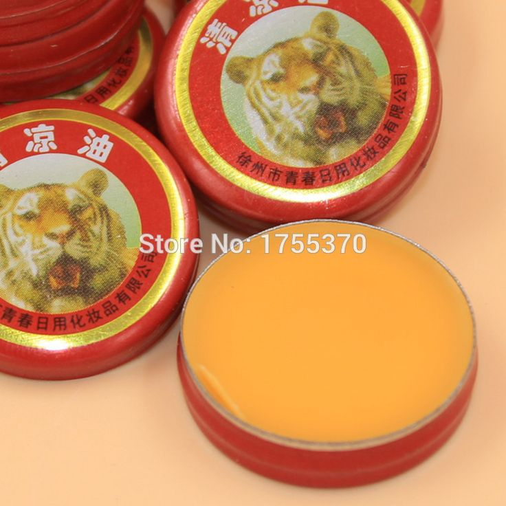 Nuevo 8 Unids Tiger Balm Yeso Cremas Aceites Esenciales Bálsamo de Tigre Para Eliminación De Mosquitos Ungüento Dolor de Cabeza Fría Mareos