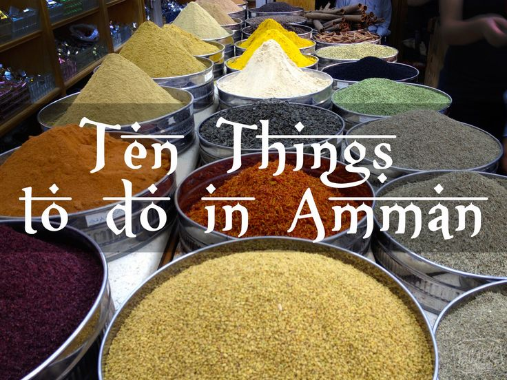 Ten Things to Do in Amman, Jordan - The Blonde Abroad