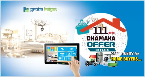 DHAMAKA OFFER on FLATS /PLOTS Visit:www.Gruhakalyan.com Call :7338667120 , 7338667109 , 7338667107 , 7338667105 BIG SALE! MAKE YOUR OWN LIVING lifestyle. Gruha Kalyan Erica For first time to make your life easier we are introducing Fully automated House Erica Domlur (Near Indira Nagar flyover) Available both 2BHK and 3BHK  Offer Price Starts from 48.55 Lakhs Onwards Gruhakalyan Orchid 2 - JP Nagar Offer Price 2BHK 16.35 Lakhs 3BHK 22.50 lakhs