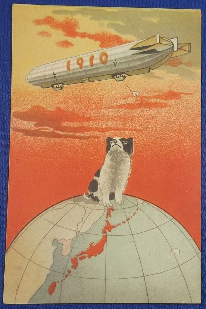 1910 Japanese New Year (The dog year) Greeting Postcard : Art of Airship & Dog on earth looking up puppy japan antique 1910  / vintage antique old art card / Japanese history historic paper material Japan