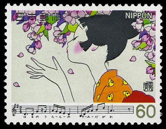 日本の歌・花 by Seiichi Hayashi