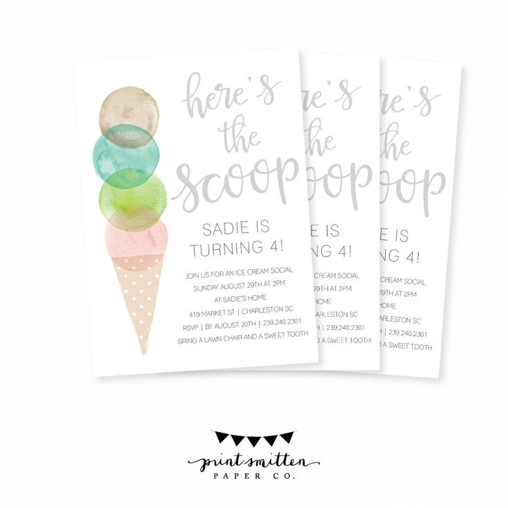 Ice Cream Party Invitation. Custom Ice Cream Party Invite. Kids Ice Cream Social Invitation. Watercolor Invitation. Ice Cream Cone Birthday by PrintSmitten on Etsy