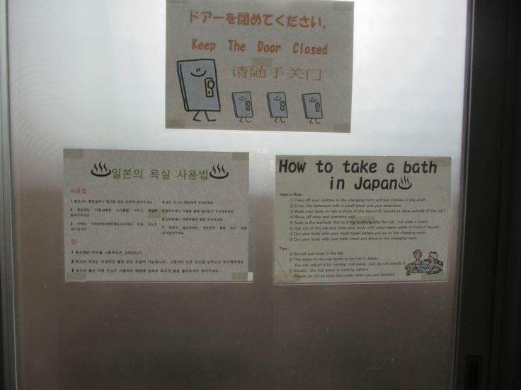 Instrucciones para ducharse en lo baños japoneses