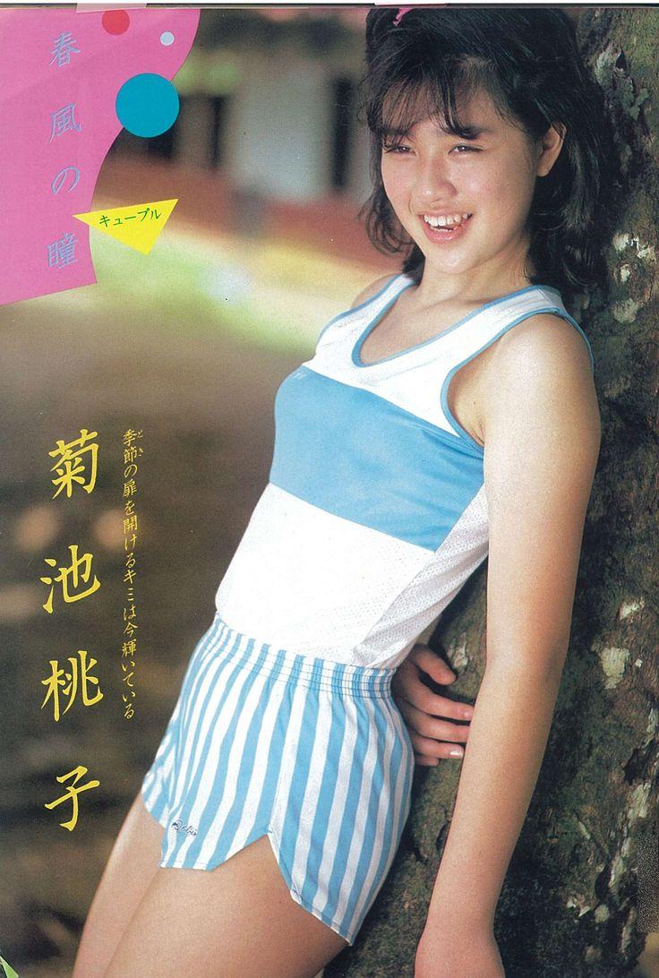 Kikuchi Momoko (菊池桃子) 1968-, Japanese Actress, 西川哲(夫)