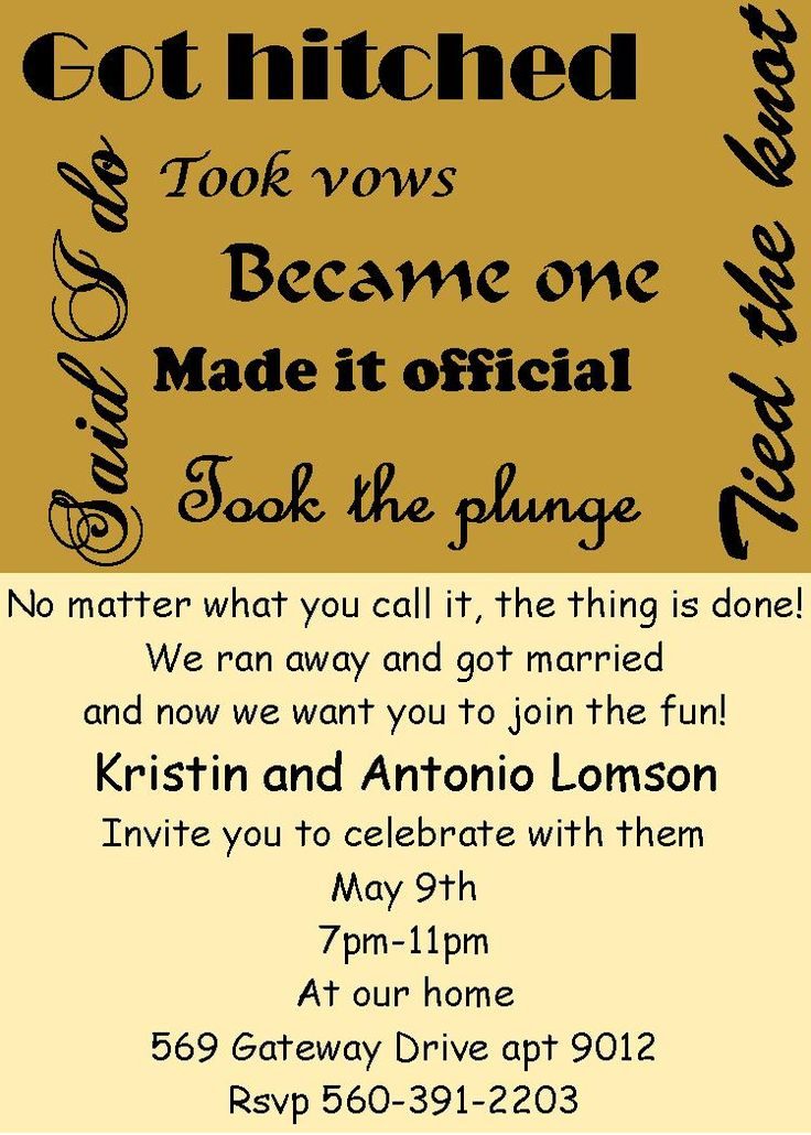 Elopement Party Invitations Got Hitched Tied The Know Took Plunge Said I Do Made It