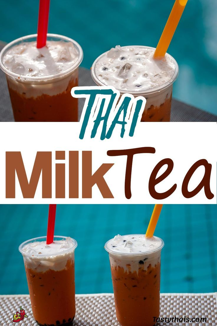 Thai Milk Tea Cha Yen Thai Milk Tea With Boba Recipe In 2020 Milk Tea Recipes Milk Tea Thai Milk Tea