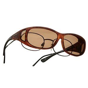 fa1d53bce6 Cocoons Over-Glasses Mini Slim Sunglasses - Black Gray+Silver Mirror ...