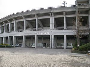 Swedish Olympic Committee has selected Fukuoka City for the 2020 Olympics training camp location. The agreement signed on October 8 with the Fukuoka City Hall is one of the first ones for the 2020 ...