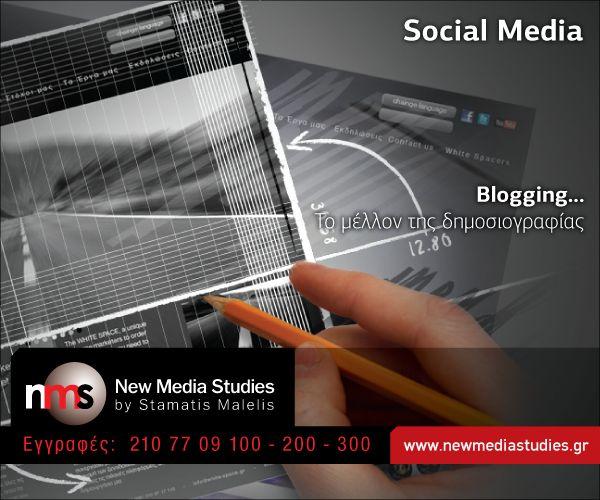 #socialmedia , #blogging , #nms