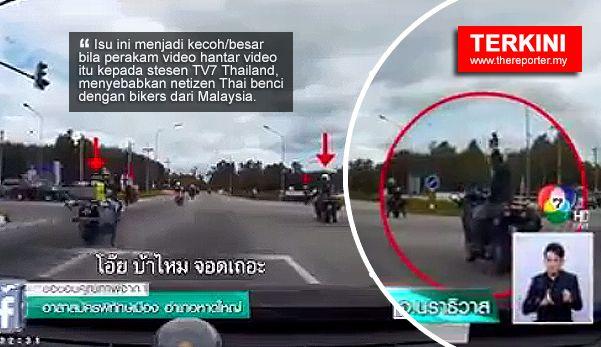 Netizen Thailand kecam dan dakwa konvoi bikers Malaysia tak hormat undang jalan raya benarkah?   NARATHIWAT THAILAND - Video laporan berita dari media tempatan Thailand mengenai perbuatan sekumpulan bikers yang dipercayai dari Malaysia dengan sengaja melanggar undang-undang lalu lintas di negara itu viral di media sosial.  Video berdurasi dua minit itu menunjukkan empat penunggang motosikal berkuasa tinggi bertindak seperti 'marshall' menahan kenderaan dari laluan kiri dan kanan di…