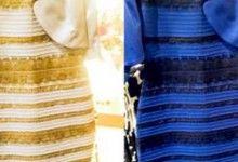Vestito nero oro blu bianco