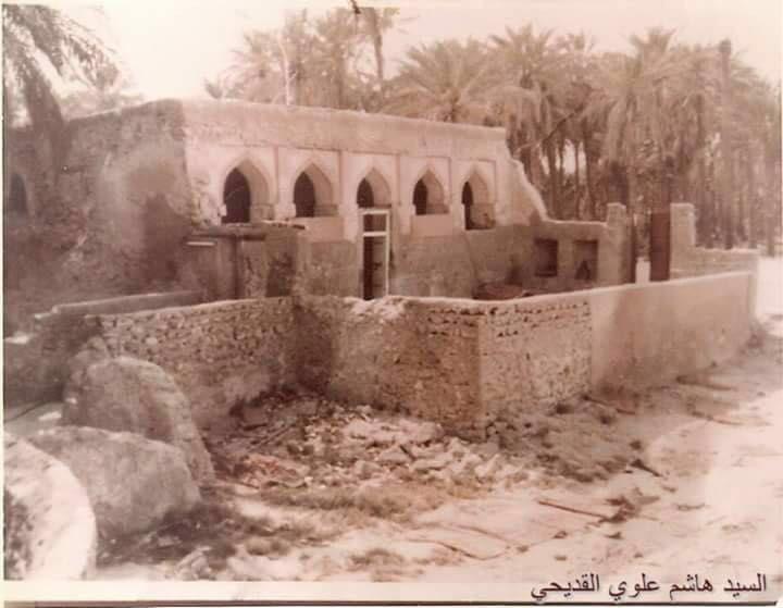 Картинки по запросу old arab houses