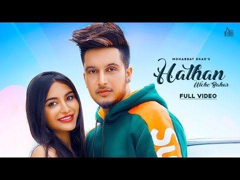 Bebe Bapu R Nait Latest Punjabi Song 2019 Punjabi Status Punjabi Status Status Quotes Songs