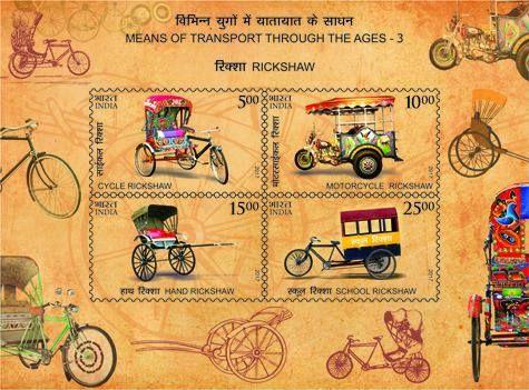 Postage Stamps on means of transport through the Ages-3  #postagestamps #post #stamps #stampcollection #vintagecollection #vintage #rickshaw