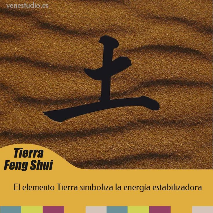 32 best images about feng shui relaciones tierra so on - Elemento tierra feng shui ...