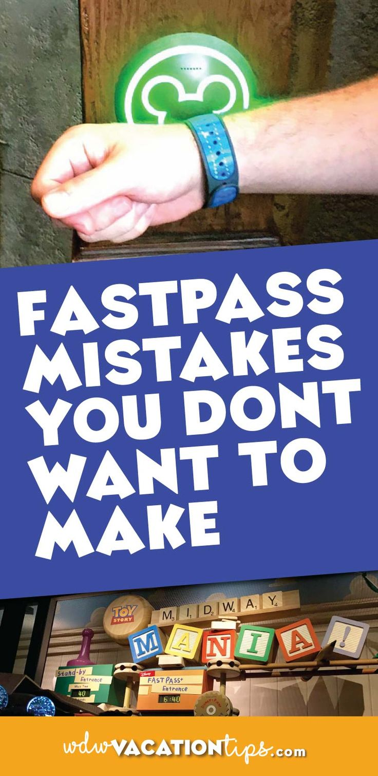 If you are headed to Disney World on a vacation you don't want to make these Fastness mistakes! I speak from experience!!