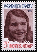 Samantha Reed Smith (June 29, 1972 – August 25, 1985) was an American schoolgirl, peace activist and child actress from Manchester, Maine, who became famous in the Cold War era United States and Soviet Union. In 1982, Smith wrote a letter to the newly appointed CPSU General Secretary Yuri Andropov, and received a personal reply which included a personal invitation to visit the Soviet Union, which she accepted.