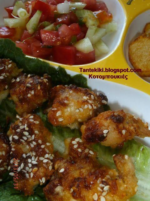 Κοτομπουκιές παναρισμένες στο φούρνο http://tantekiki.blogspot.gr/2013/06/blog-post_4.html?utm_source=feedburner&utm_medium=feed&utm_campaign=Feed:+TanteKiki+(Tante+Kiki)