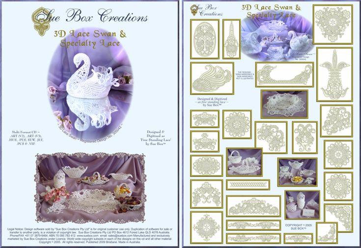 Sue Box Creations   Download Embroidery Designs   07 - 3D Lace Swan & Specialty Lace