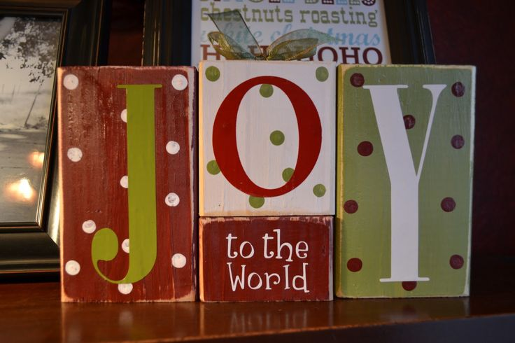 JOY to the World wooden blocks