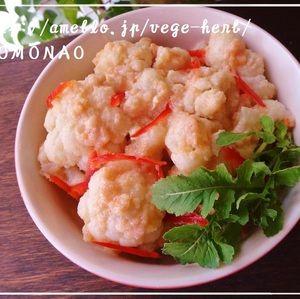 ヨーグルトソースで濃厚ヘルシー♪カリフラワーのタラモサラダ by MOMONAOさん | レシピブログ - 料理ブログのレシピ満載! 地中海料理でよく見かけるタラモサラタ(サラタ=ギリシャ語でサラダ )は、魚卵とポテトを使ったペースト状のものですが、今回はタラコとヨーグルトで和えました。