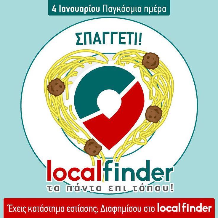 Παγκόσμια ημέρα σπαγγέτι!  Πείτε μας με ποιόν θα θέλατε να μοιραστείτε ένα πιάτο σπαγγέτι σήμερα;  Ψάχνεις για εστιατόρια; Βρες τα πάντα στο http://ift.tt/2izCKts  #LocalFinder #EimasteLocals #Business #Marketing #News #NationalDay #SpaghettiDay #spaghetti #pasta #pesto #napoli #world #worldday #food #taste #dish #flavour #napolitana #gastronomy #bolognese #kitchen #cooking #cook #chef #bonappetit