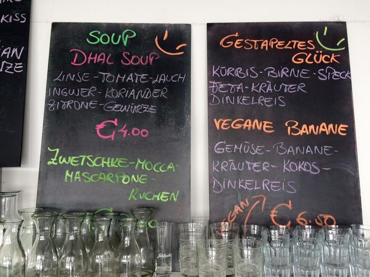 Montag, 3. August - dhal soup; gestapeltes glück; vegane banane; zwetschke-mocca-mascarpone-kuchen