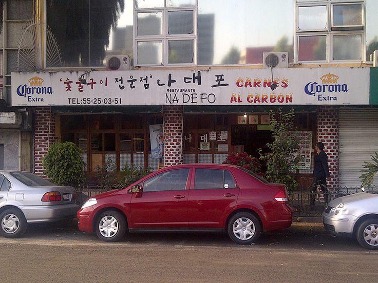 Restaurante NA DE FO (comida coreana) / especialidad asado coreano (con carbón , en vez de parrilla eléctrica/ Liverpool 184, muy cerca de Avenida Chapultepec, Col Juárez, MX DF / Precio $200-250 por persona