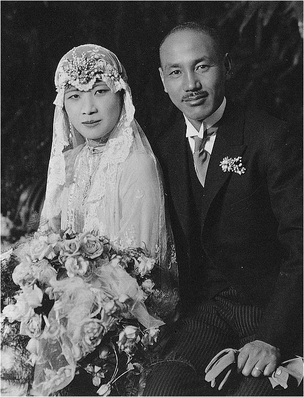1920s Chinese wedding dress: Chiang Kai-shek and Soong May-ling married on 1st December 1927 in Shanghai.