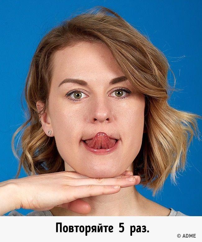 Слабая подъязычная мышца приводит к возникновению второго подбородка, поэтому ей также стоит уделить внимание. Высуньте язык как можно дальше и постарайтесь достать им до кончика носа. Губы при этом должны быть максимально расслаблены. Повторяйте 5 раз.