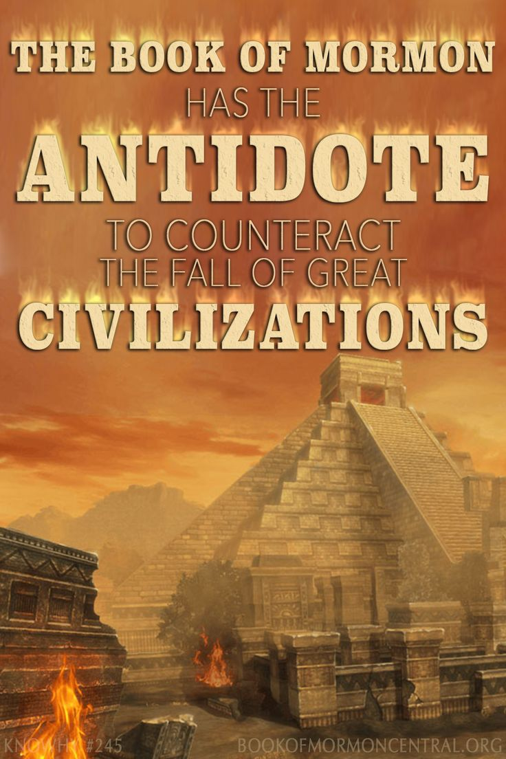 Archaeology And History Attest To The Rise And Fall Of Great Civilizations,  Providing A Second
