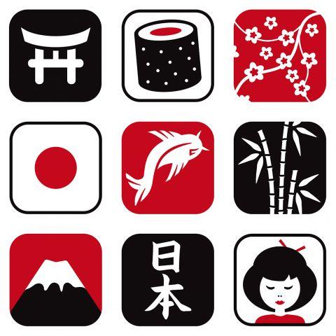Motiv Japan, Designer SaNe-Stuecke