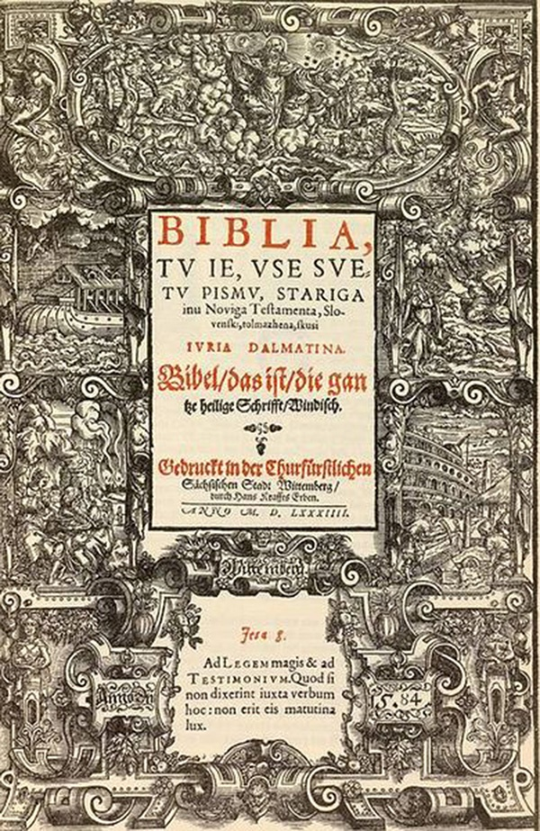 The first bible to be translated into Slovenian by Jurij Dalmatin