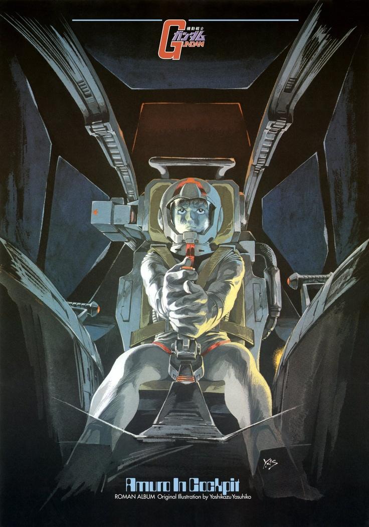 Amuro In Cockpit.  機動戦士ガンダム #Gundam  Yoshikazu Yasuhiko