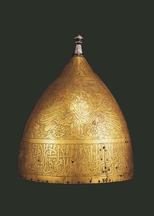 Ottoman Helmet (Shishak) 16th Century