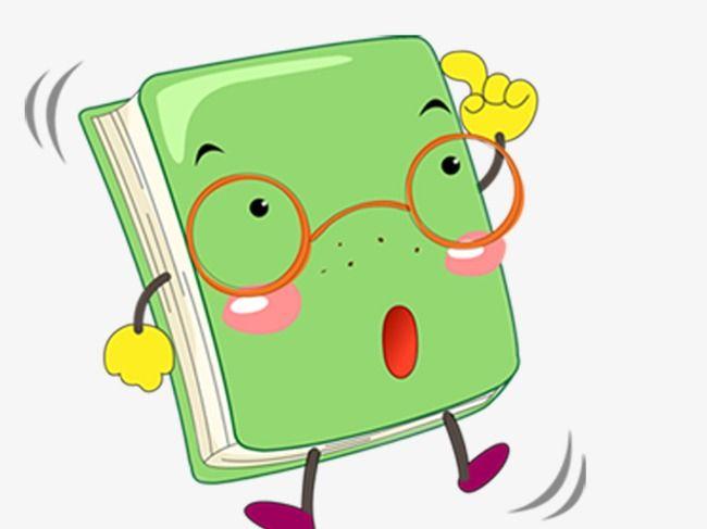 Libro De Dibujos Animados Antropomorfico Dibujos De Libros Animados Utiles Escolares Animados Libro De Dibujo