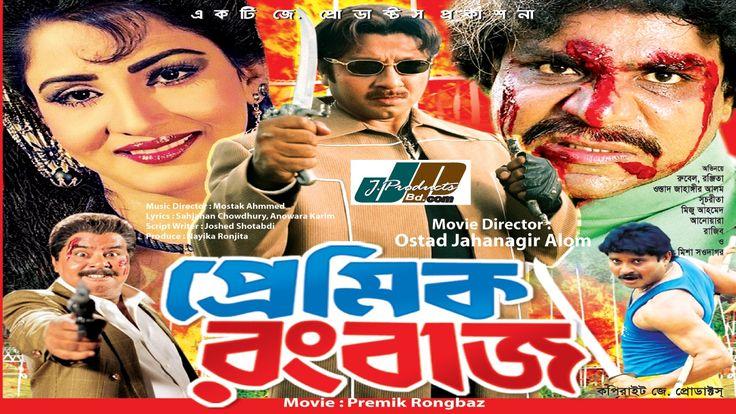 San Andreas Bengali Full Movie Hd Download
