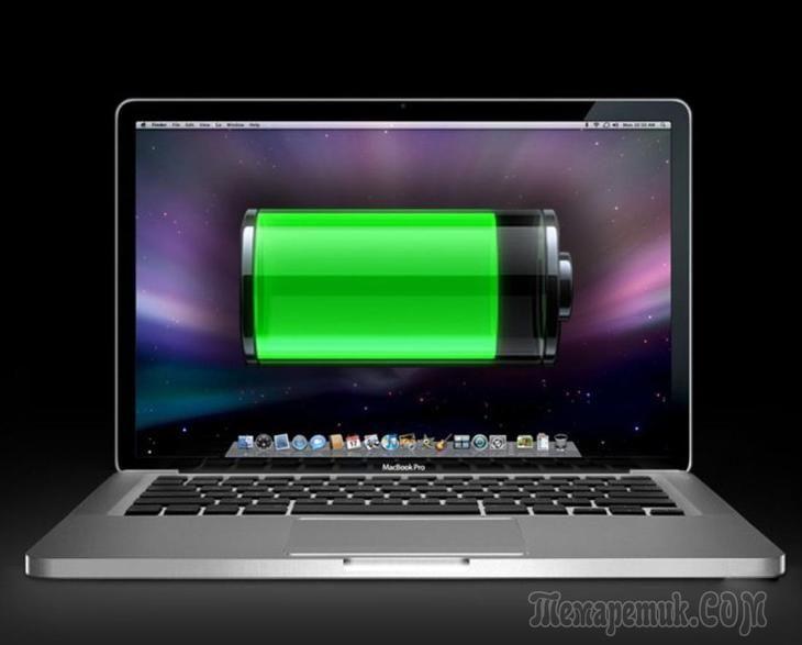 7 правил, которые продлят срок службы батареи вашего ноутбука