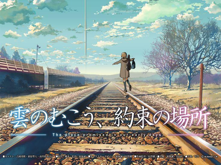 /Kumo no Mukou Yakusoku no Basho/#90602 - Zerochan | Makoto Shinkai
