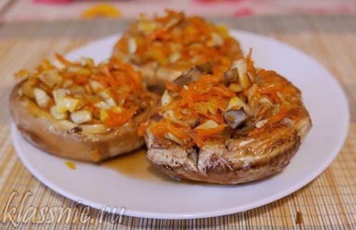 Грибы портобелло фаршированные овощами | Классные вегетарианские рецепты