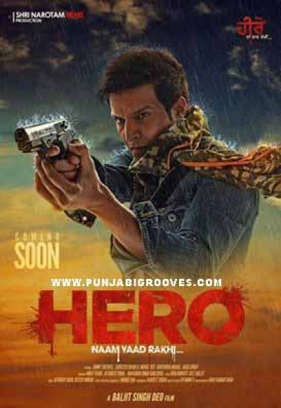 Hero Naam yaad Rakhi official trailer released a new punjabi movie of Jimmy shergill and Suvreen chawla,see Hero Naam yaad Rakhi full starcast release date