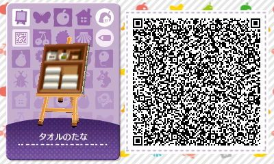 348 Best Animal Crossing Qr Codes Images On Pinterest