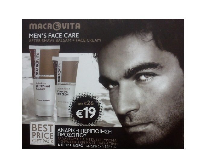 Macrovita Men's Face Care Ανδρική Περιποίηση Προσώπου Γαλάκτωμα After Shave100ml + Ενυδατική Κρέμα Προσώπου 50ml+Ανδρικό Νεσεσερ. Μάθετε περισσότερα ΕΔΩ: https://www.pharm24.gr/index.php?main_page=product_info&products_id=7235