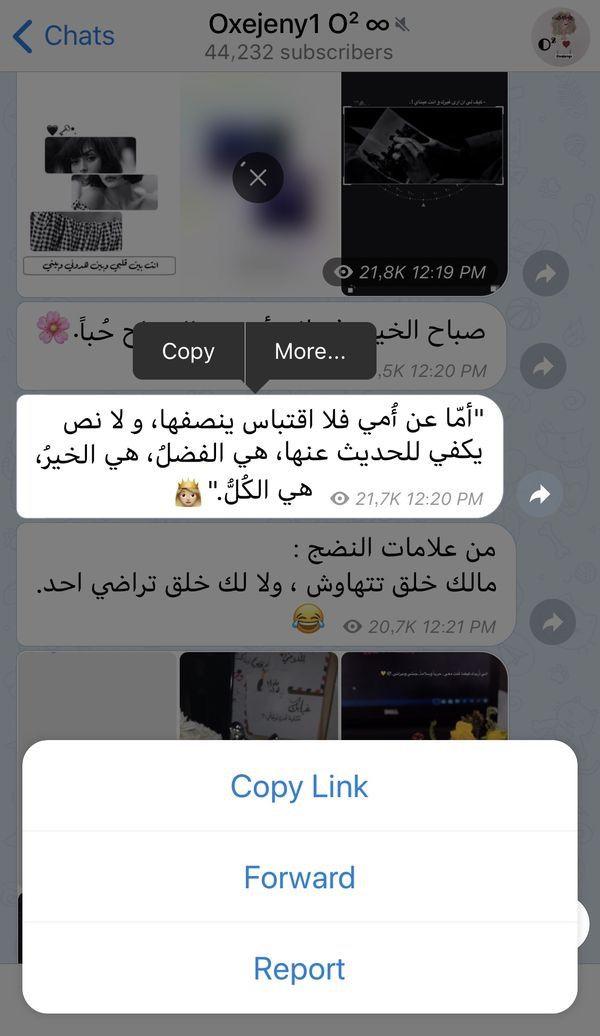 اكسبلور اقتباسات رمزيات حب العراق السعودية الامارات الخليج اطفال ایران Explore Love Kids Iraq Exe Photo Quotes Funny Arabic Quotes Mood Quotes
